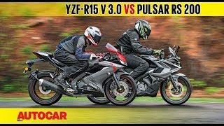 Yamaha YZF-R15 V3.0 vs Bajaj Pulsar RS 200 | Comparison Test | Autocar India