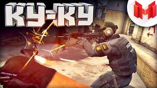 1# Counter-Strike: GO - Приключения новичка!