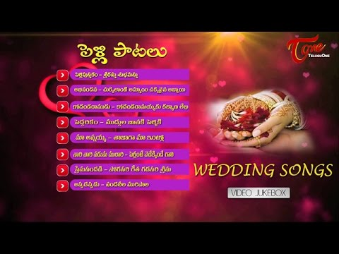 Wedding Songs | Video Songs Jukebox