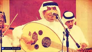 تحميل اغاني محمد عبده - أنا وانتي ( جلسة حائل ) MP3