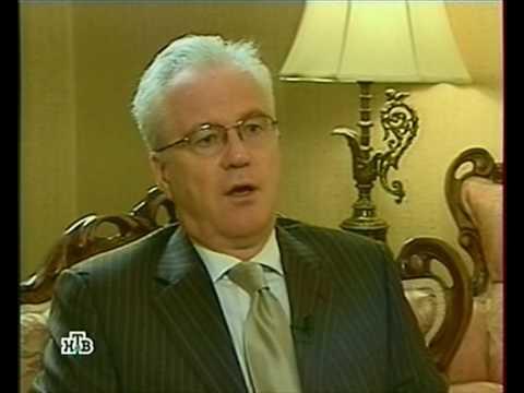 Без купюр. Виталий Чуркин о подводных камнях дипломатии (2008.08.12)