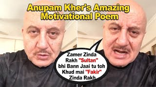 Anupam Kher shares inspirational  Poetry for the all Indians during coronavirus lockdown