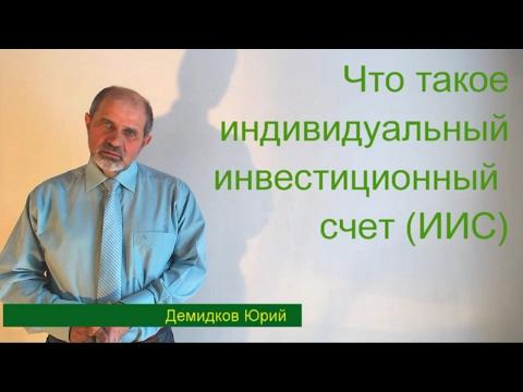 Локал биткоин официальный на русском