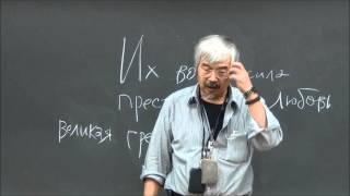 ドストエフスキー『罪と罰』における死と復活のドラマ2015/11/17清水正チャンネル