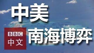 """讨论:美舰""""进了12海里"""" 中国如何出牌"""