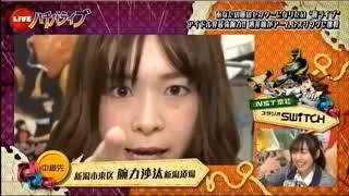 酒井瞳 VS SKE48 負けた方がアイドリング!!!