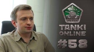 ТАНКИ ОНЛАЙН Видеоблог №58. Читерство в ТО