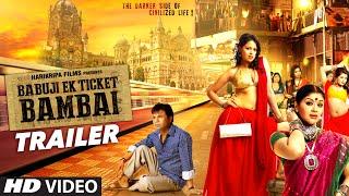 Babuji Ek Ticket Bambai Trailer  Rajpal Yadav