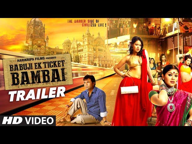 Babuji Ek Ticket Bamba Trailer | Rajpal Yadav,Bharti Sharma
