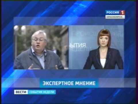 Алексей Клешко о НСОТ учителей в крае