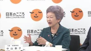 1/7日本のこころを大切にする党Presents「2017年日本のこころが大放言!」VOL1〜オープニングトーク〜