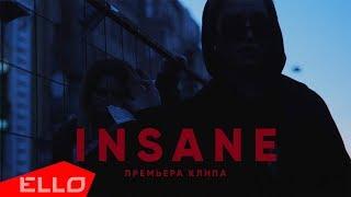 Glosoli - Insane / ELLO UP^ /