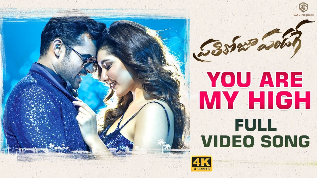 You Are My High Full Video Song From Prati Roju Pandaage