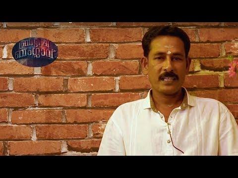 Anil Chandraseker Talk About British Bungalow Movie