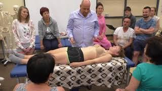 Остеопатия: коррекция висцеральных цепочек - работа с перикардом, почкой, мочеточником