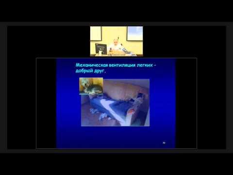 Гепатит с и псориаз взаимосвязь