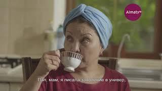 """""""Кенже"""" телехикаясы 14 - бөлім"""