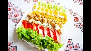 Літній салат Кобб😍Летний салат Кобб👍Summer Cobb Salad❤️