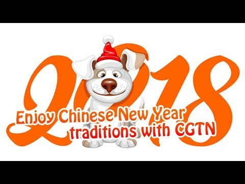 Live: Enjoy Chinese New Year traditions with CGTN直播:闹除夕,迎狗年