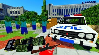 ЭТО КОНЕЦ?! ЗОМБИ СЪЕЛИ МОИХ ДРУЗЕЙ! ЗОМБИ АПОКАЛИПСИС В МАЙНКРАФТ! - (Minecraft - Сериал)
