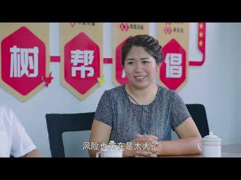 , title : '天津卫视黄金档《鲜花盛开的山村》第8集(王嘉、马诗红、来喜、丁勇岱)