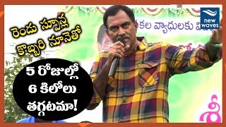 veeramachaneni ramakrishna interview