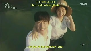 [HAN-ROM-ENG] KIM FEEL  - 내일 그대와[WITH YOU].Tomorrow With You OST