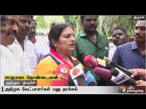 ADMK-candidates-file-nominations-for-local-body-polls-Details