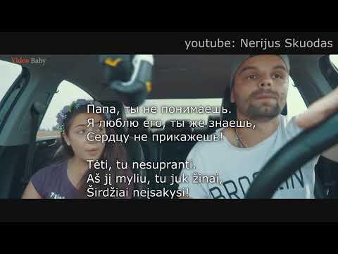 Кодовое имя счастье турецкий сериал на русском языке смотреть
