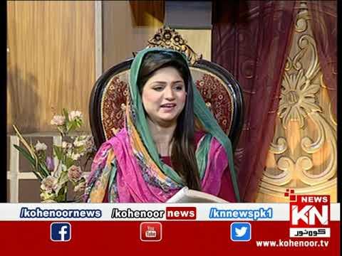Istakhara 11 November 2020 | Kohenoor News Pakistan
