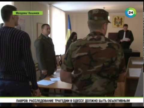 Сотрудников кишиневского СИЗО судят за пытки над заключенным