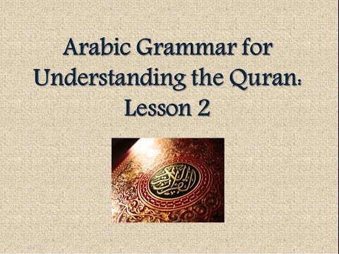 Arabic Grammar for Understanding the Quran [Lesson 2]