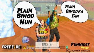 BINOD MET HIS BIGGEST FAN IN FREE FIRE - TONDE GAMER || WHY GAME FREE IS NOT OPENING