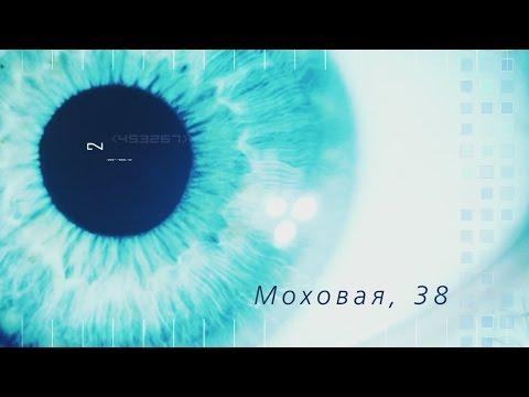 Методы восстановления зрения отзывы врачей