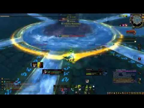 DH solo: Immerseus Mythic