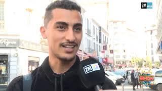 كم يقضي المغاربة من الوقت على الأنترنت ومع عائلاتهم؟