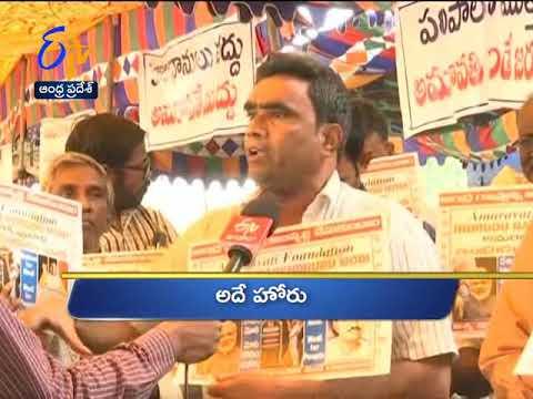 10 AM | Ghantaravam | News Headlines | 22nd January 2020 | ETV Andhra Pradesh