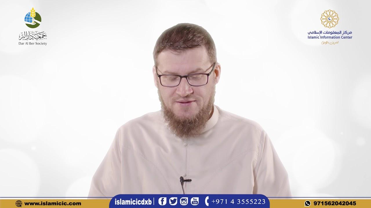 Faith - Belief in Divine Destiny