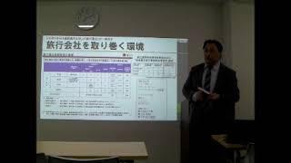RailfanGuide(学びing)