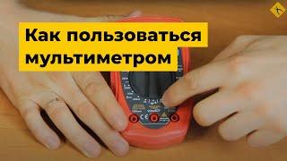 UNI-T UTM 1803 (UT803), Цифровой настольный мультиметр от компании Parts4Tablet - видео