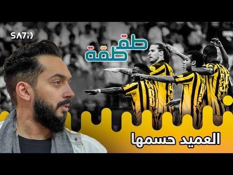 صاحي Sa7i