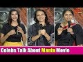 Celebs Talk About Manto Movie | Manchu Lakshmi, Amala