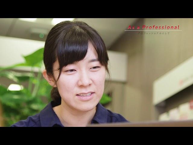 新卒採用Special movie「As a Professional~プロフェッショナルとして」Researcher02/三菱UFJリサーチ&コンサルティング