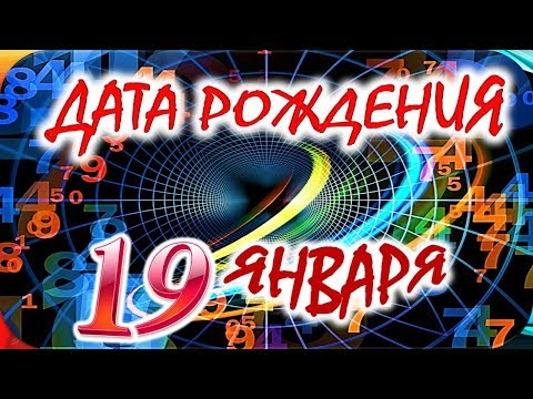 Гороскоп глоба 2012 год