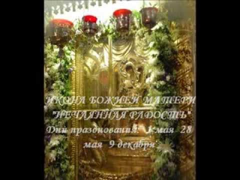 Храм воина иоанна в батайске