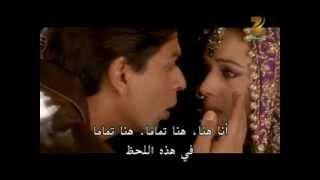 Veer Zaara - Main Yahan Hoon (Arabic Lyrics) - YouTube