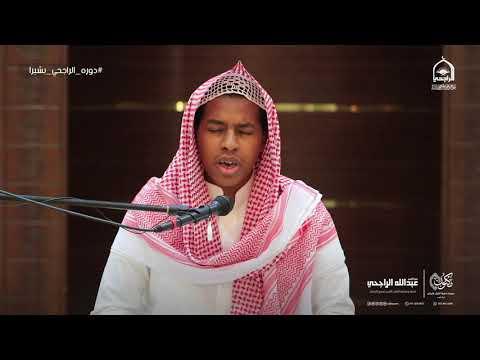 مسابقة تراتيل القارئ/ منير محمد برهان