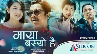 Maya Basyo Hai | Hemant Rana | Official Music Video |