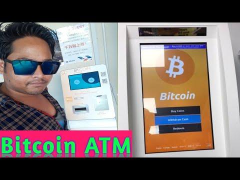 Bitcoin átverés vagy legit