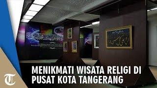 Galeri Islam di Masjid Raya Al Azhom Tangerang
